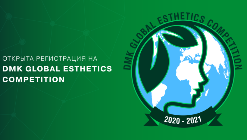 DMK Global Esthetics Competition 2020-21